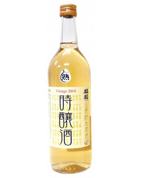 Junmai Jyukusei Genshu